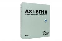 AXI-БП10