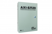 AXI-БП20