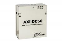 AXI-DC50