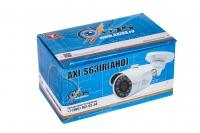 AXI-S63IR AHD 1080P